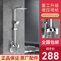 Wrigley bathroom shower set household copper faucet pressurized shower shower nozzle bathroom wall-mounted
