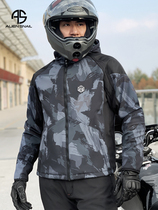 Alien snail autumn and winter motorcycle riding clothes men windproof waterproof plus velvet warm Knight clothing anti-drop motorcycle clothing