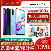 立减100元 VIVO Z5手机 vivoz5  z5vivo vivoz5i手机 vivoz5x vivox27 x30手机 iqoopro  5g x23 vivo旗舰店