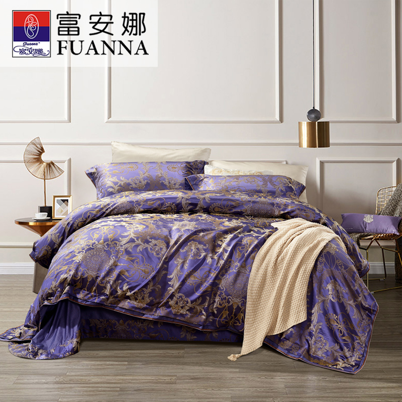 Fuana Home Textiles Jacquard Four-piece Set European-style Light Luxury Bedding Pure Cotton Cotton Sheets The Same Style