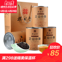 Qitong Fragrant Tea Zhengshan Small Black Tea Wuyishan Super Luzhou-flavor Bulk Canned Gift Box 500g