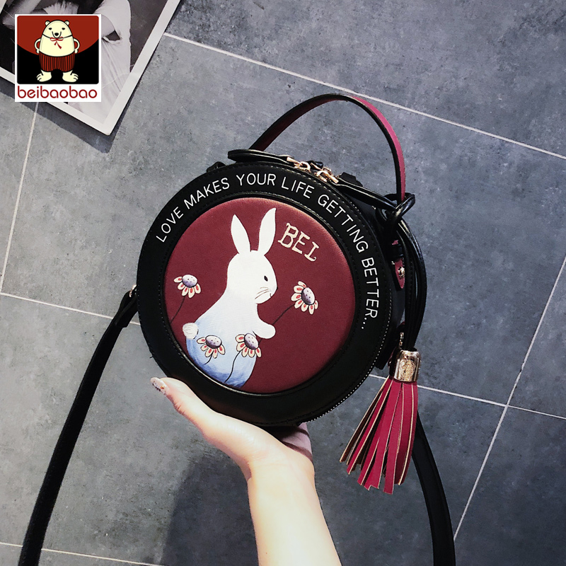 North bag small round bag female 2018 new female bag mini Messenger bag wild cute summer single shoulder portable cute
