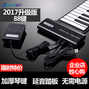 Piano house 88 key portable MIDI soft keyboard piano beginner adult organ folding simulation