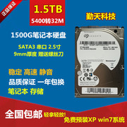 The new Seagate 1500G Samsung 1.5T notebook hard drive 2.5 inch 1.5TB sata3 32M 2T 1T