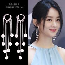 Summer earrings 2021 new fashion temperament long tassel high atmosphere web celebrity S925 sterling silver pearl earring