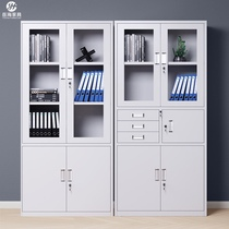 Shanghai steel office filing cabinet Iron cabinet Filing cabinet Data cabinet Financial certificate cabinet Lock locker