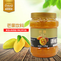 Youguo C Flower Fruit Tea Fresh Mango Tea Mango-flavored Beverage Dense Berry Fruit Granule Tea 1.2kg Hot Drink in Winter