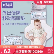 Baby diapers go out to collect bags portable anti-urinary pad waterproof go out to carry baby supplies diapers diaper bags