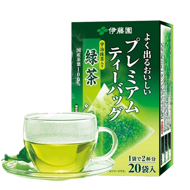 Japanese Ito Garden Matcha into green tea three-dimensional triangular tea bubble 20 bags into