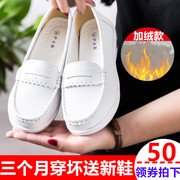 The air cushion shoes in winter 2017 new Korean female nurses in hospital with a all-match soft breathable white slope bottom pile