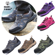 China and Hong Kong special offer every day hiking shoes sports shoes men fall camel mesh breathable skid resistant foot outdoor shoes