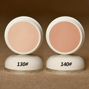 Concealer Concealer cover a strong black and white eye socket freckle cream foundation Cream Concealer