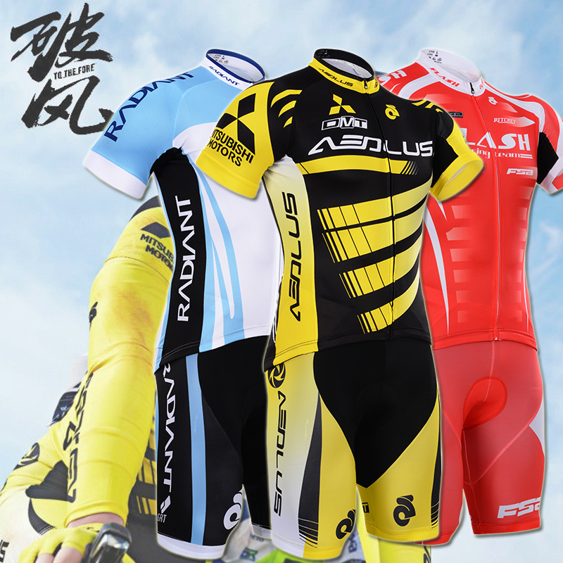 Summer 2017 New Breakthrough Movie Wang Tong Men's and Women's Short-sleeved Cycling Suit Bicycle Breathable Sunscreen