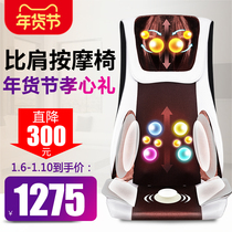 Oewi 6072 cervical massager waist back massager multi-function body home airbag massage chair cushion