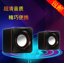 BAJGO/ parknour USB multimedia speakers, MP3 Mini desktop computers, small audio subwoofer speakers.