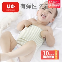 Newborn baby baby belly God wrapped belly belly around the marks of cotton anti-cool navel four seasons
