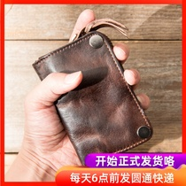 Mens leather key bag large capacity vegetable tanned cowhide coin purse female card Baotou layer leather car key bag male