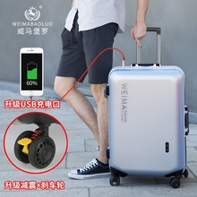 Aluminum frame suitcase male 20 suitcase 22 trolley case female 24 password box universal wheel boarding leather box 26 inch