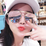 2017 New South Korean star fashion trendsetter Sunglasses big box round face reflective Sunglasses