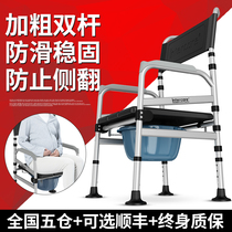 Sitting stool The old man reinforced stool non-slip household toilet Sitting stool portable portable toilet foldable
