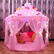 Children's Tent Indoor Princess Doll Toy House Super Castle Play House Girls'Bed-splitting Artifacts