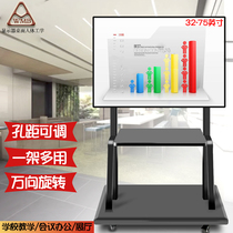 Universal LCD TV stand floor-to-ceiling trolley vertical removable rotating universal wheel universal All shelf
