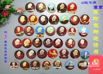The Cultural Revolution collection of Chairman Maos Medallion Badge Badge Medal Medal 40 pieces including quotations by mail about 5 cm