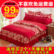 Thick bed skirt four piece bedspread red wedding quilt bedding set 1.5/1.8/2.0m sanding double