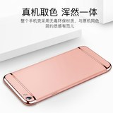 New red oppor9s phone case 0PP0r9s degrees metal POOP all-inclusive opr9plus protective sleeve m China