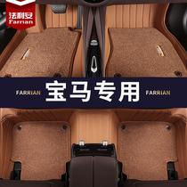 21 new BMW 5 Series 530Li525Li7 Series 730Li740X7X3X5X6 series GT fully enclosed car floor mats