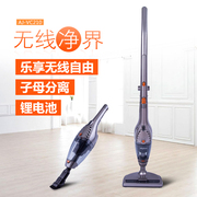 Aijian wireless handheld vacuum cleaner home charging lithium super quiet small powerful vacuum VC-210