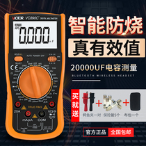 SF victory digital high-precision multimeter 890D890C with temperature frequency backlight capacitor anti-burn