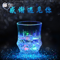 The pressure queer luminescent water cup will light up the magic mule colorful color-changing cup stand toy when it is poured into the water