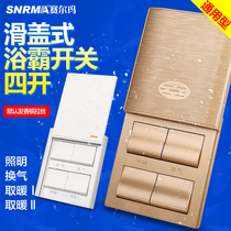 Yuba special switch four open bathroom toilet switch 16A with slide waterproof panel type 86 4 open universal