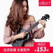 Ellen 23 inch ukulele beginner students adult female Vuk Lily children's guitar ukulele