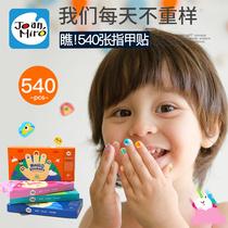 Мерл детства детей гвоздь пасты женской безопасности нетоксичные пасты ногтей шаблон ребенка маникюр наклейка девушка девочка ребенок мультфильм патч принцесса мило одеваются наклейка