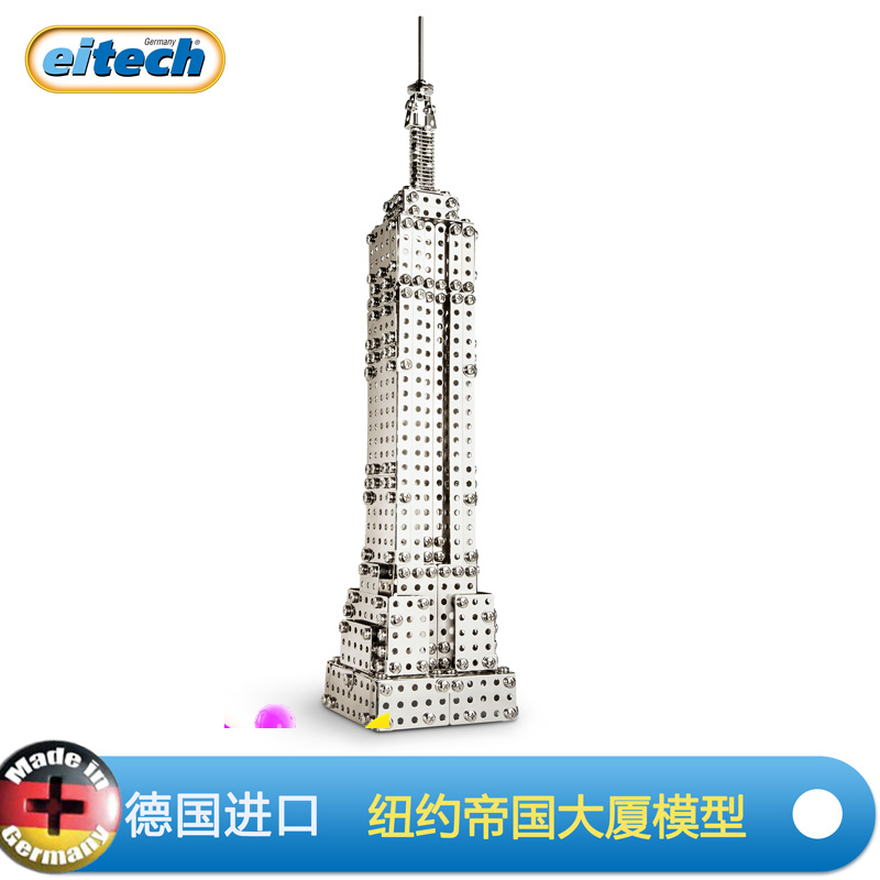 Eitech Aitai German imported children's toy model 10-year-old boy assembled in Empire State building, New York