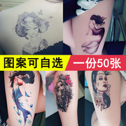 A 50 arm tattoo tattoo and lasting waterproof arm realistic body painted cover a scar