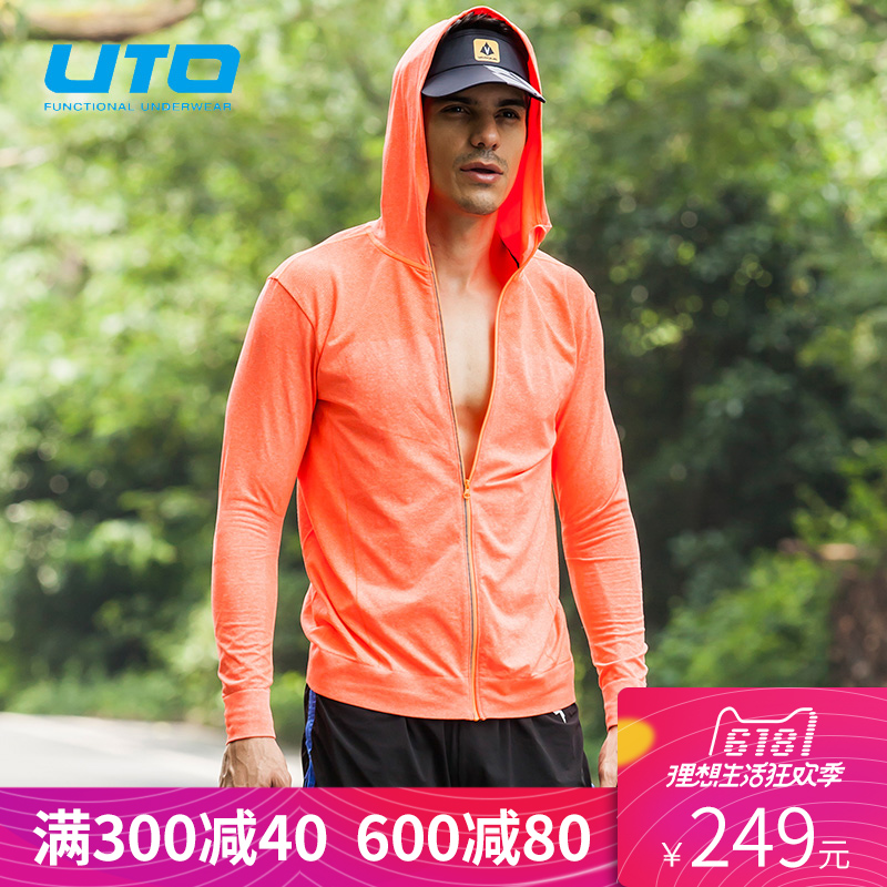 Uto long way autumn and winter long-sleeved workout clothes men's quick-drying night run fashion coat women outdoor sports windproof running clothes