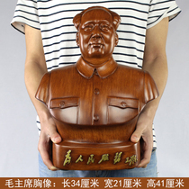 Chairman Mao's portrait is furnished with a living room office, handicraft gifts, home, town and residence, full-length bust of Mao Zedong's head