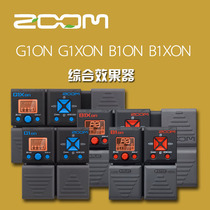 ZOOM G1ON G1XON G1FOUR G1XFOUR Electric Guitar Integrated Effector with Drum Machine LOOP Recording