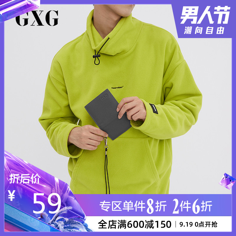 GXG Men's Card Package 2019 New Multifunctional Driving License Card Clamp Zipper Card Package Certificate Package Men's Trend