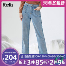 Puella official jeans, women's baggy straight pants 2019 autumn new high waist casual pants