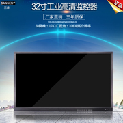 Three Sen 32 inch LCD monitor, 32 inch security monitor display, LG high-definition industrial large screen metal shell