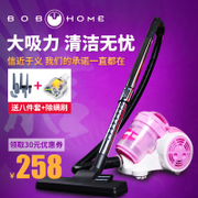 BOB HOME vacuum cleaner household strong power small handheld carpet cleaner without supplies in addition to mites