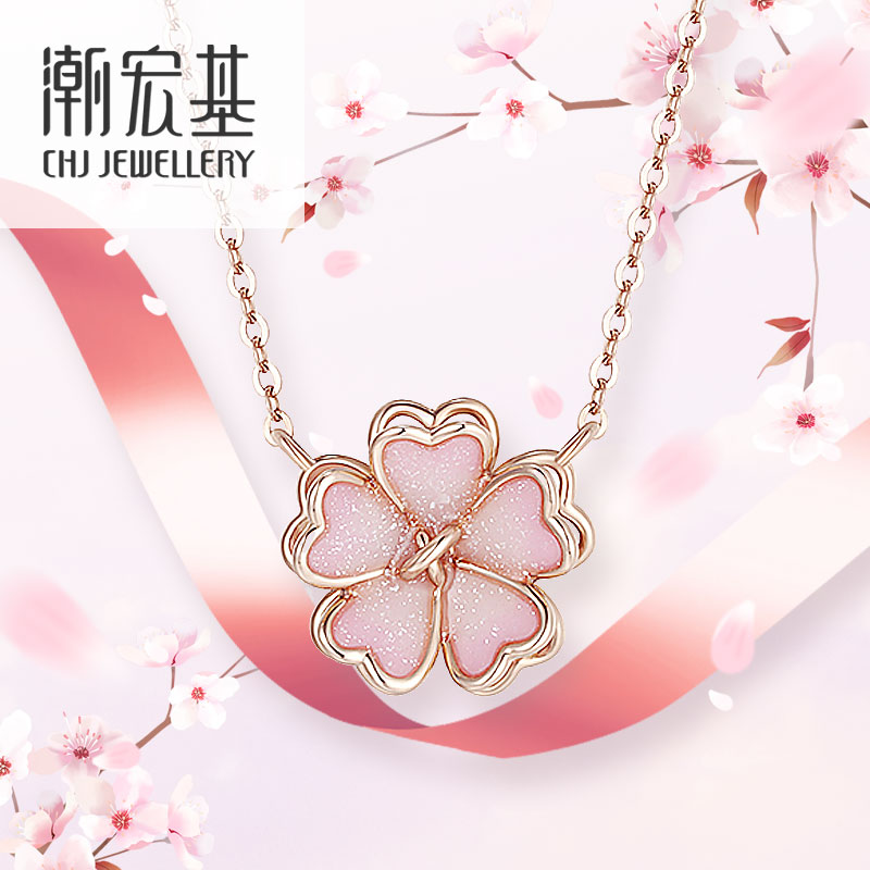 Chaohongji jewelry Cherry Blossom romantic red 18K Necklace rose gold girl heart princess ins wind small red book net red