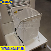 panier linge sale ikea cool rotin tiss panier de rangement de linge sale avec couvercle bote. Black Bedroom Furniture Sets. Home Design Ideas