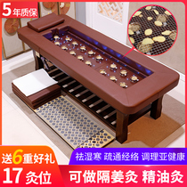 Automatic smokeless moxibustion bed home fumigation physical therapy massage massage table whole body moxibustion beauty parlor special multifunctional