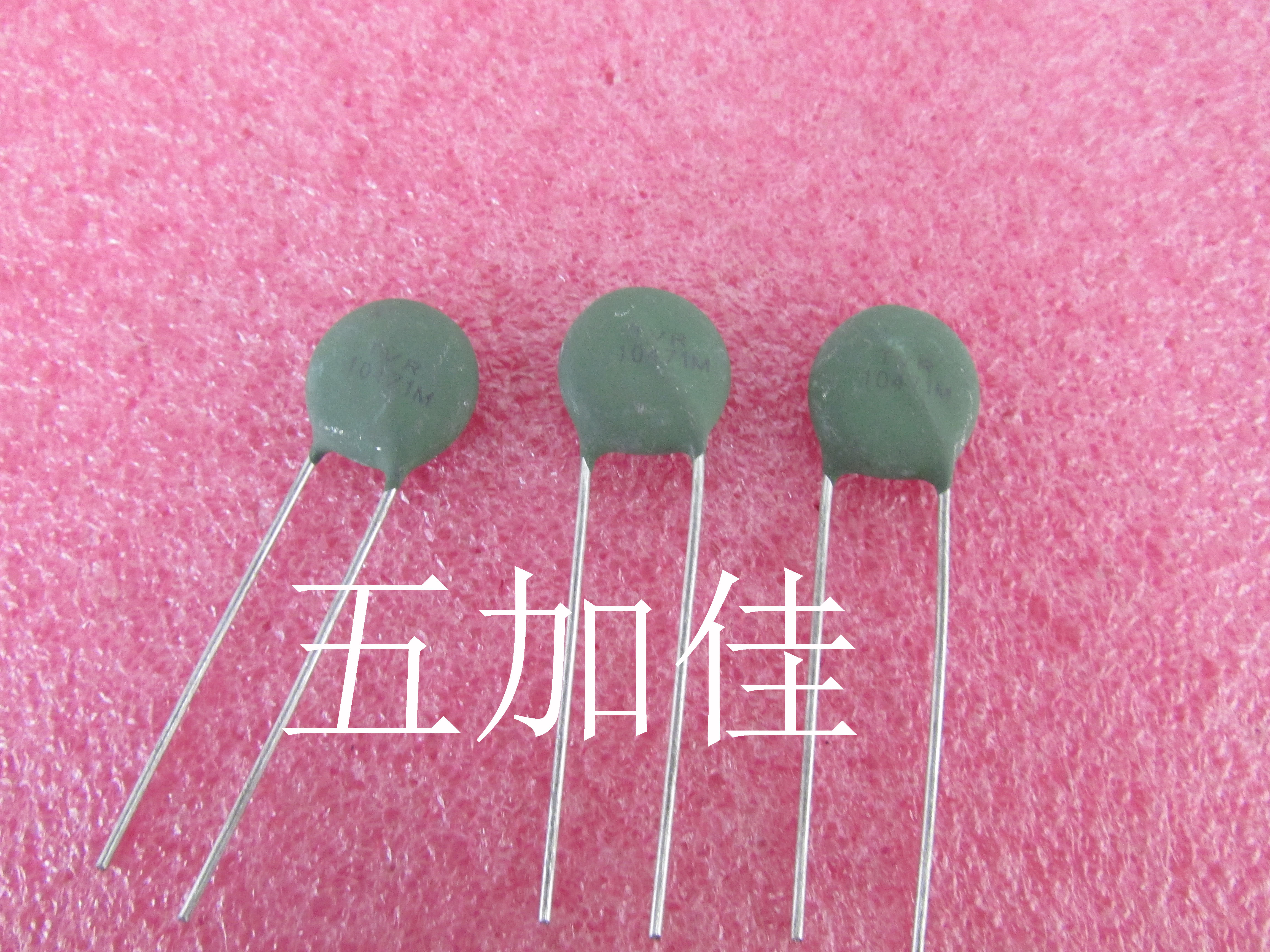 TVR 10471M TVR 10471KLM 470V 125 degree import  varistor   resistance  green high temperature 12 cm