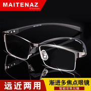 Progressive multifocal ultra light presbyopic glasses male distance dual-purpose automatic zoom bifocals intelligent color changing old mirror
